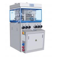 59 Stations Pill Compressor Machine , Automatic Pill Press Machine With Online Rejection System Manufactures