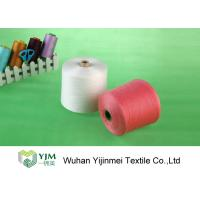 Raw White Twist 100% Polyester TFO Yarn 30/2 30/3 For Multi Ply Yarn Manufactures