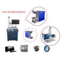 Ink Cartridge Fiber Laser Engraving Machine 10W With Fast Marking Speed Manufactures
