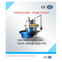 High precision heavy duty metal lathes machine price for sale Manufactures