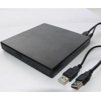 China protable external dvd-rom for laptop read cd,dvd disc on sale