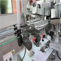 Food Cosmetic Automatic Sticker Labeling Machine , Double Side Sticker Labeling Machine Manufactures