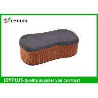 2016 Eco-Friendly Feature and Car Usage Washing Sponge Manufactures