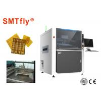 FPC Superfast Speed Solder Paste Printing Machine With Dry / Wet Cleaning System Manufactures