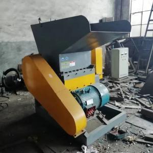 20kw Power Wire Granulator Separator Customized Voltage Heavy Duty 12 Months Warranty Manufactures