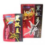 Africa Black Ant King sex medicine Manufactures