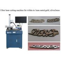 Jewelry Laser Cutting Machine, Table Top Laser Cutter for gold and silver plate Manufactures