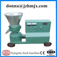 CE approved a and high level flat die pellet machine for sale Manufactures
