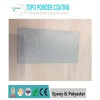 Ral7032 texture electrostatci Polyester Resin Coating / Super Durable Powder Coating Manufactures