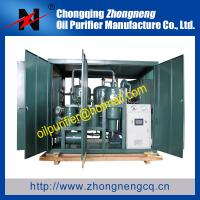 Hotsale Transformer Oil Processing Equipment ,dehydrate,degasify, purify cable oil Manufactures