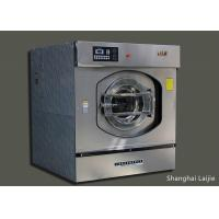 China High Capacity 100 Kg Industrial Size Washing Machine For Laundry Business Shop on sale