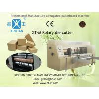 Buy cheap Automatic Corrugated Box Making Machine , Paper Die Cutting Machinery from wholesalers