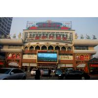 Seamless P12 LED Text Screen Outdoor / Advertising Boards For Coliseum Manufactures
