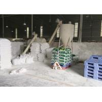 Quality 1 - 3m3/H Capacity Dry Mix Plant Wall Putty Powder Making Machine SGS for sale