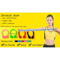 NEW hot Yoga silicone stretch gum body fitness rope Manufactures