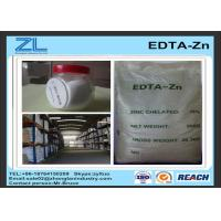 EDTA ZnNa EDTA Chemical White Crystal Powder Cas 14025-21-9 Manufactures