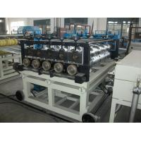 Buy cheap UV Transparent Roof Sheet Making Machine  from wholesalers