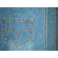 Cotton/Poly Denim Fabric(A2015) Manufactures