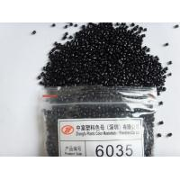High - Coverage Black Non Toxic Plastic Resins For PE , PP , PS 6035 Manufactures