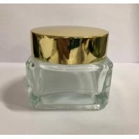 China High Capacity Square Glass Cream Jar Cosmetics Glass Bottle / Eco Friendly Lotion Containers on sale