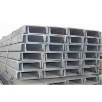 Hot Rolled Stainless Steel U Channel Welded High Tensile , GB 706 14A / 16A / 18A Manufactures