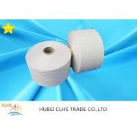 Quality 40/2 Virgin Spun Polyester Yarn Raw White For Sewing Thread for sale