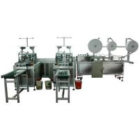 China Eco Friendly Disposable Face Mask Production Machine Quiet Running Energy Saving on sale