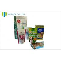 Printed Stand Up Pet Food Packaging Bags For Cat Food 1kg With Print Manufactures