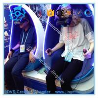 Chinese hot sale egg shape seats 9D vr Manufactures