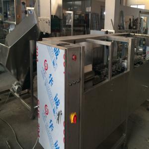 mouth wash liquid filling machine Manufactures
