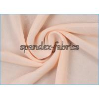 Silky Touch Super Soft Polyester Dull Warp Knit Lining Fabric for Inner Underwear Manufactures