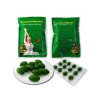 Weight Loss Natural Slimming Capsule , Women Green Meizitang Botanical Slimming Soft Gel Manufactures