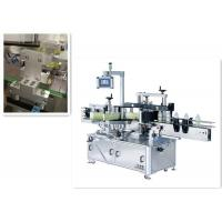 Multi-function Square Bottle Labeling Machine , jar labeling machine Manufactures