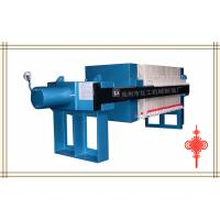 (Type 800)Automatic Pulling Plate Conveyor Filter Press Manufactures
