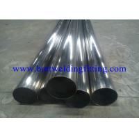Buy cheap Duplex Stainless Steel Seamless Piping ASME A789 A790 A450 A530 For Chemical from wholesalers