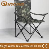 Portable Outdoor Camping Chairs / Leisure Chair folding For Fishing Manufactures