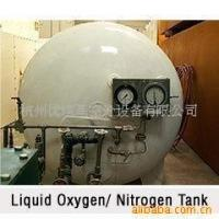Gas plants exporter low pressure oxygen plant on site oxygen Manufactures