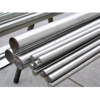 Stainless Steel Bright Bar 304L