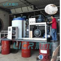 Economical Flake Ice Machine with Stainless Steel or Carbon Steel Material 10T/day Manufactures