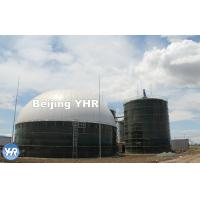 Quality Eco Friendly Glass Lined Storage Tanks Preservative 30 Yeas Service Life for sale