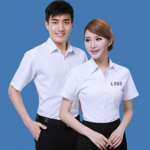China Latest Designs Custom Business Shirt Short 55% Polyester 45% Cotton Sleeve Regular Fit Formal Shirts on sale