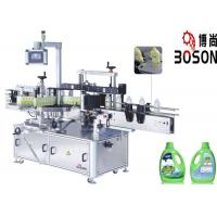 Automatic Sticker Labeling Machine , Oval Bottle Label Applicator Machine For Bottles Manufactures