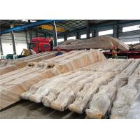 10 Sets Of 16 Meter Digger Boom Arm For XGMA Group XG822 Excavator Wear Resistance Manufactures