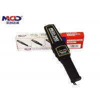 Portable High Sensitive Security Handheld Metal Detector Scanner High Performance Manufactures