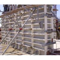 China Vertical beam steel Stamping concrete wall formwork adjustable with Q235 steel tube on sale