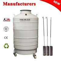 TIANCHI Chemical Storage Tank 80L Vacuum Biological Container Manufacturers Manufactures