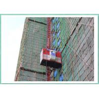 Good quality 2000 kg capacity 63m double cages mid speed construction material lift Manufactures