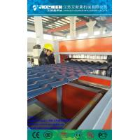 ASA PVC Corrosion prevention trapezoidal tile roof tile making machine/pvc glazed tile extrusion equipment Manufactures