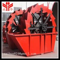 Professional Sand Washing Machine Manufactures