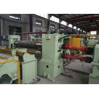 Hot Rolled Steel Slitting Equipment High Grade 0-60m / Min RS 4.0-16.0 ±1.0mm Manufactures